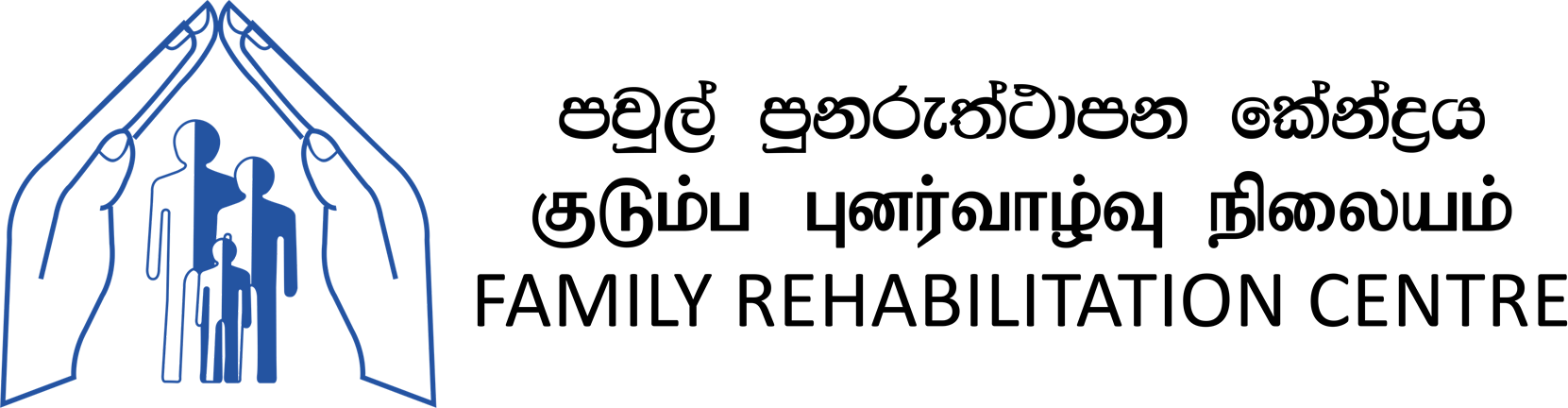 Family Rehabilitation Centre (FRC) - An organzation that provides holistic treatment and care to those affected by trauma